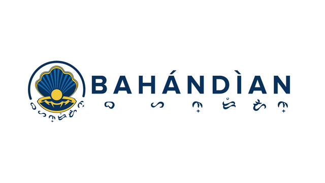 Logo of Bahandian, institutional repository of Central Philippine University